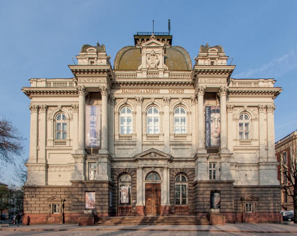 Музеи львова картинки