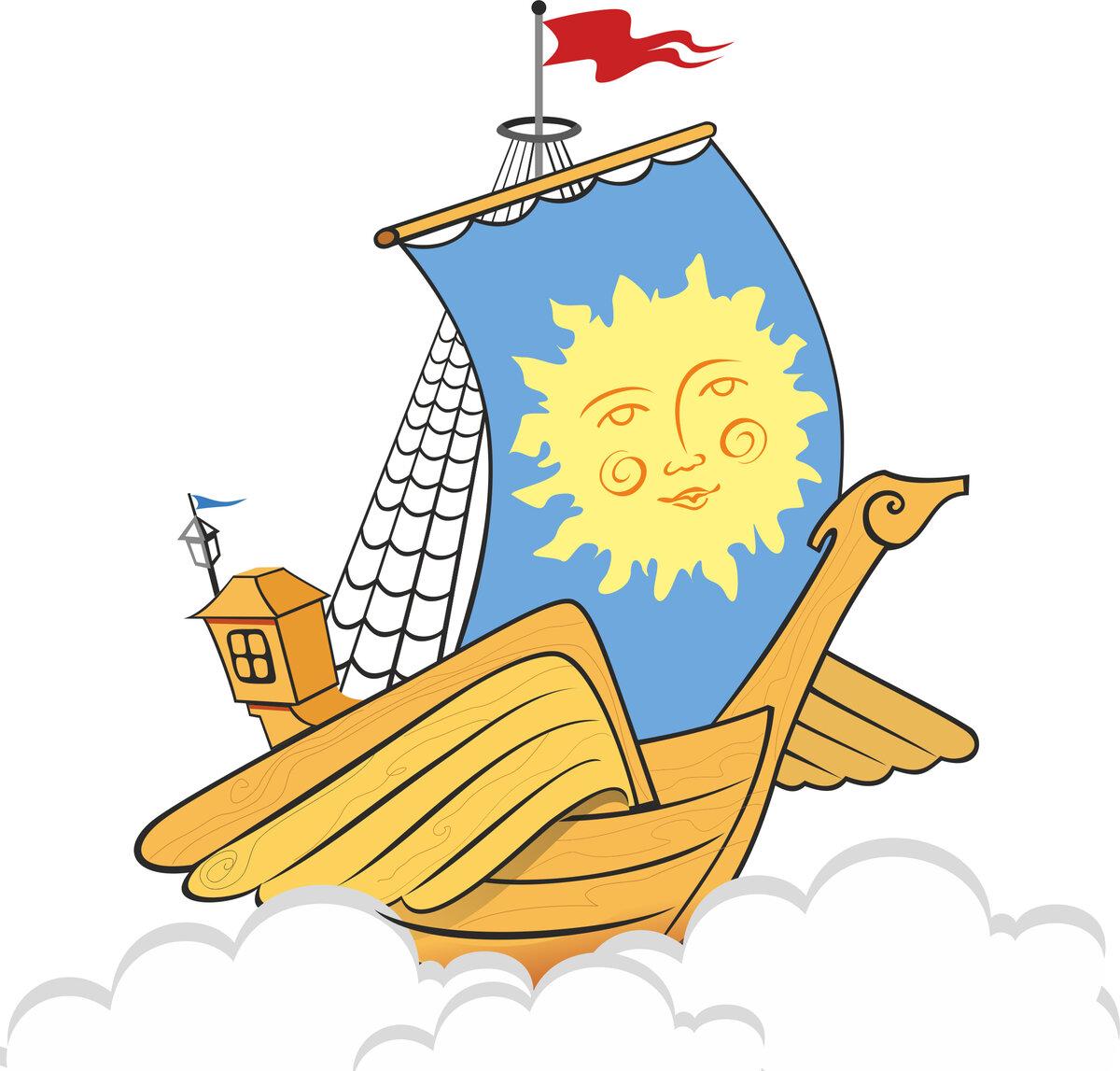 Картинки летучий корабль для детей