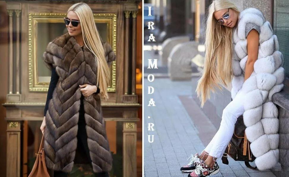меховые жилетки модные тенденции фото мужскую куртку осень