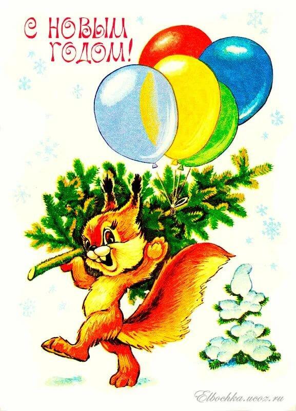 советские открытки с шариками таких