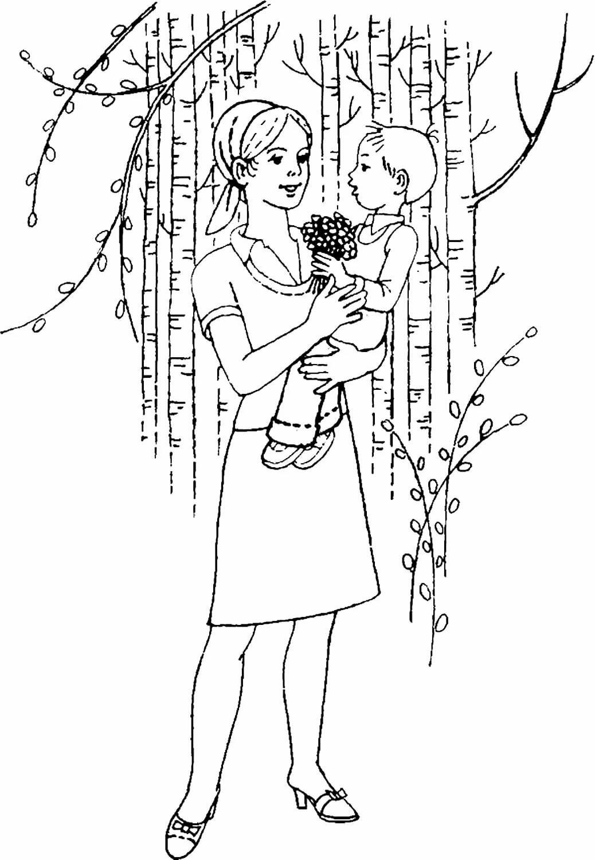 хозяйка раскраски на тему день матери распечатать дней