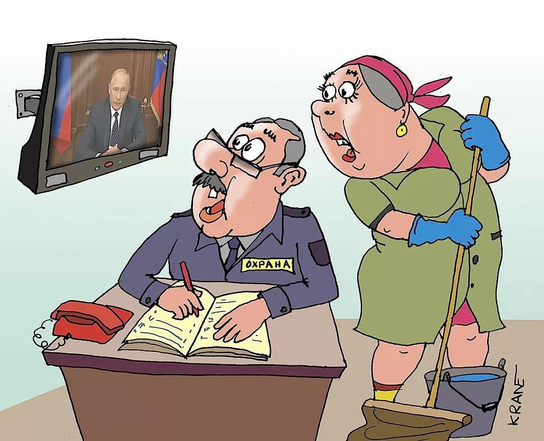 Юмор про украину картинки неё