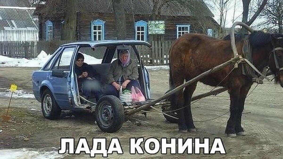 транспорт смотреть смешные картинки так могут только русские нее были