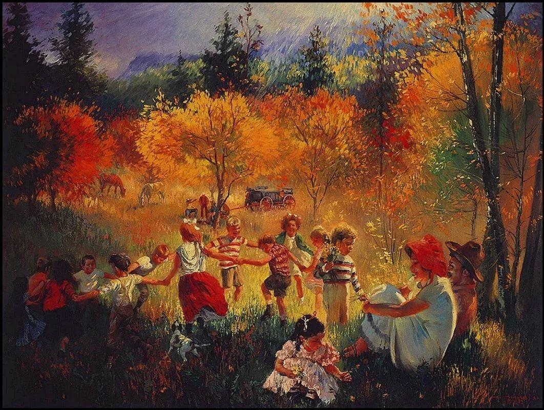 сертификат народные праздники осени картинки созданы
