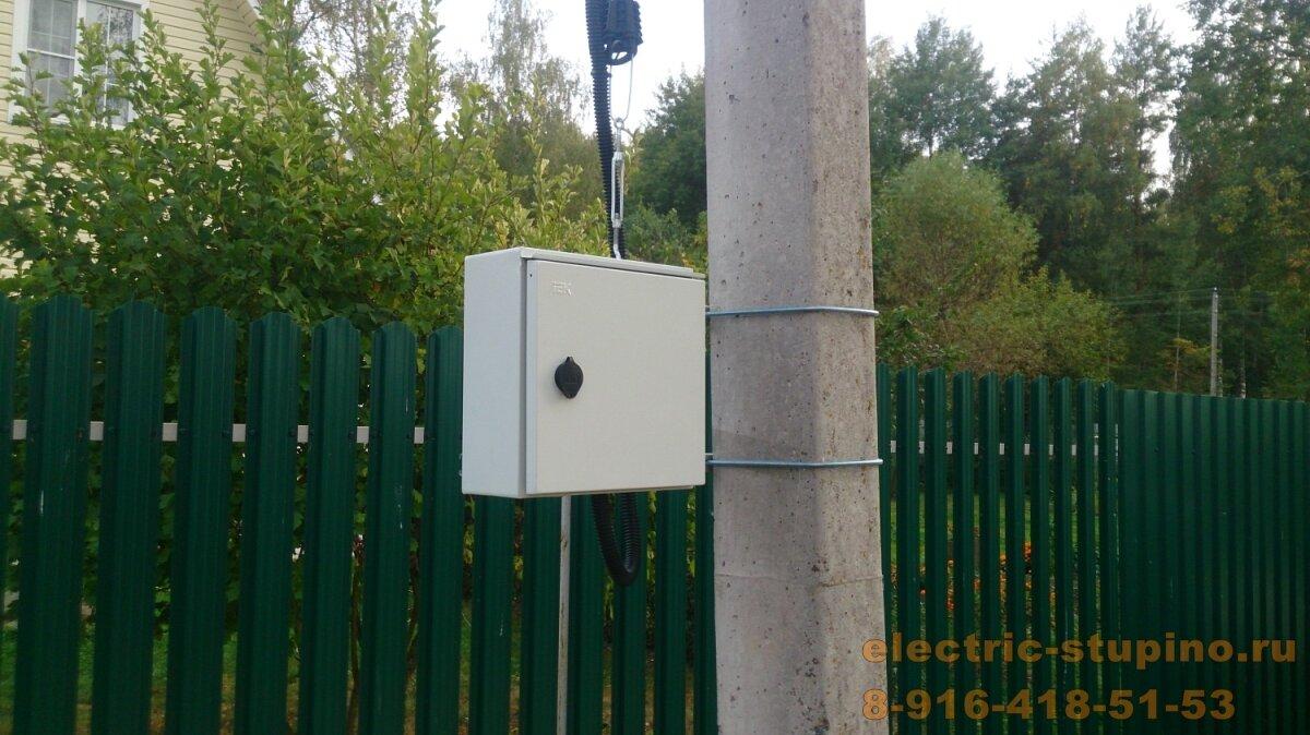 Подключение дома к электросети 5 кВт