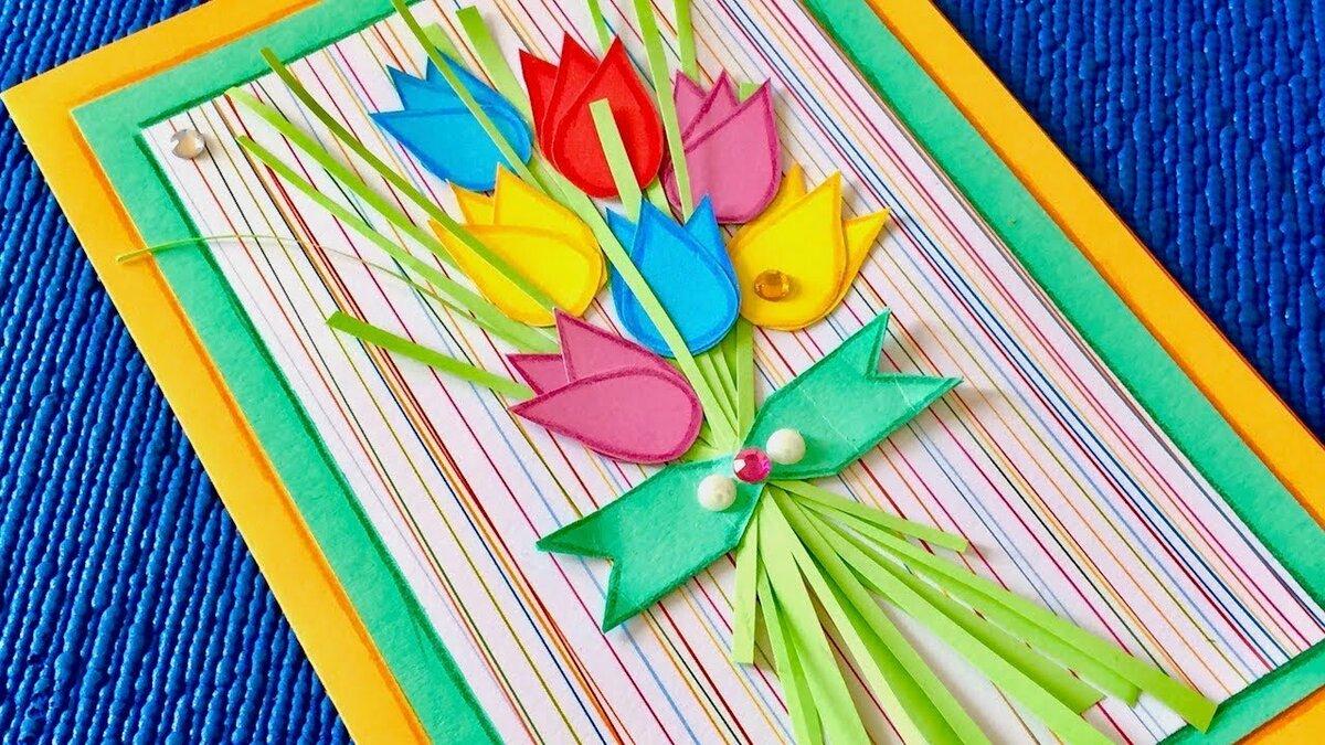 Как делать из цветной бумаги открытки