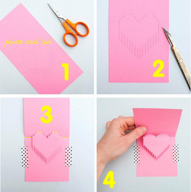 как сделать пышную открытку