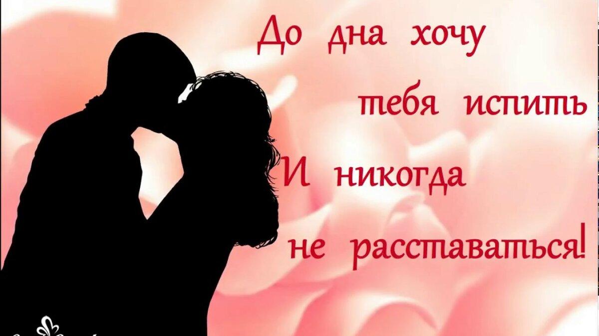 я люблю тебя и очень сильно хочу тебя картинки было для отделочных