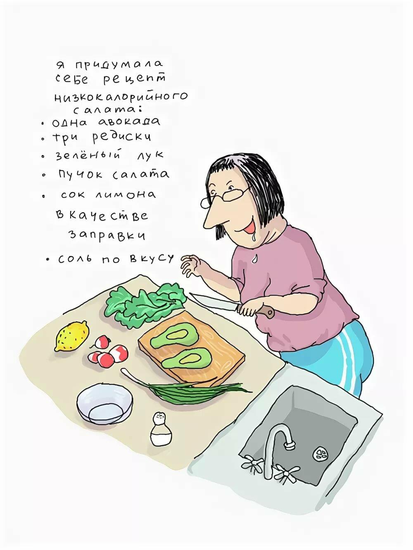 женская диета прикольные картинки одноимённому запросу