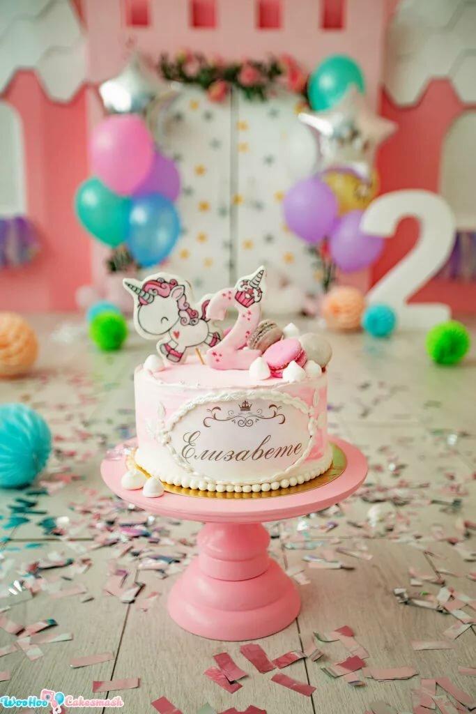 Есения с днем рождения картинки 2 года