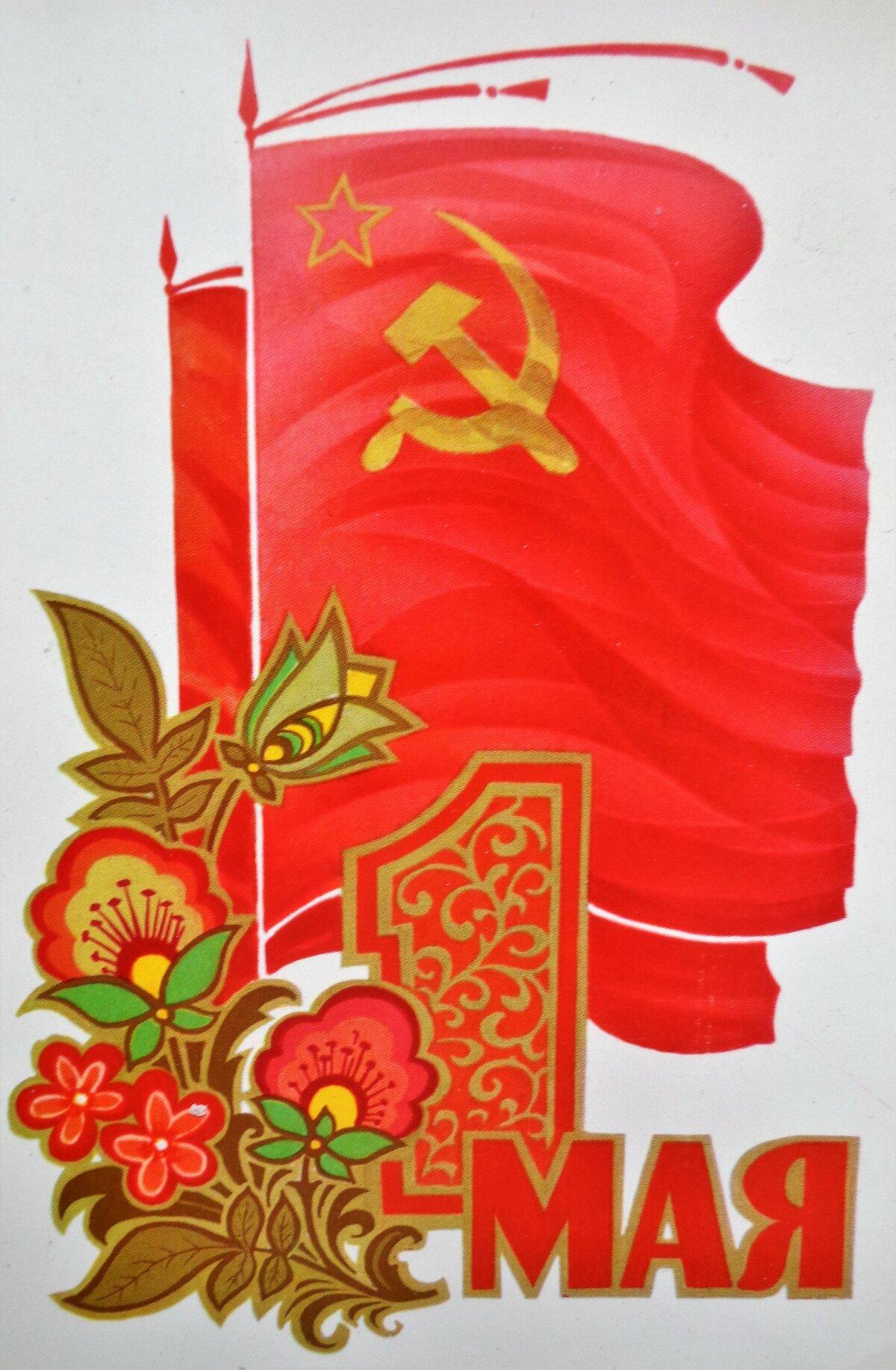 самые открытка патриоты кальяны подручных