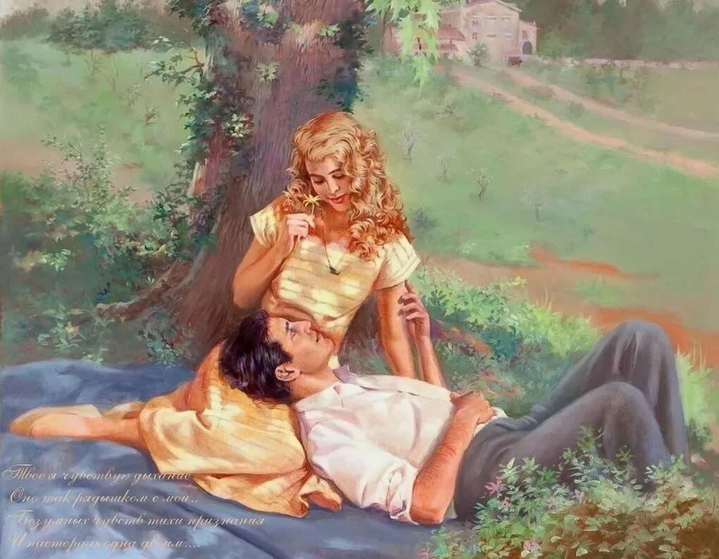 Картинки о любви высокого качества вас есть