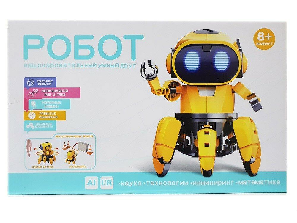 Интерактивный робот конструктор TOBBY в Каменце-Подольском
