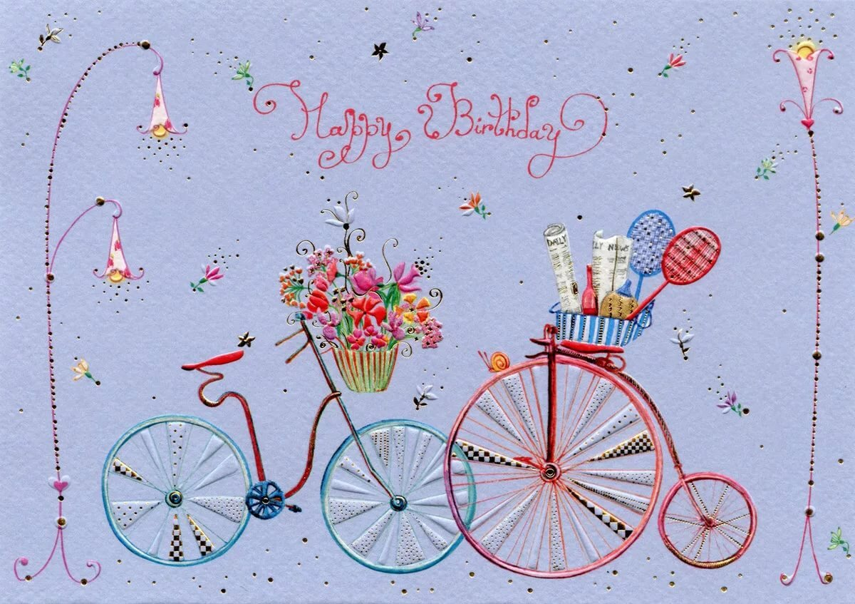 Стильные открытка с днем рождения женщине