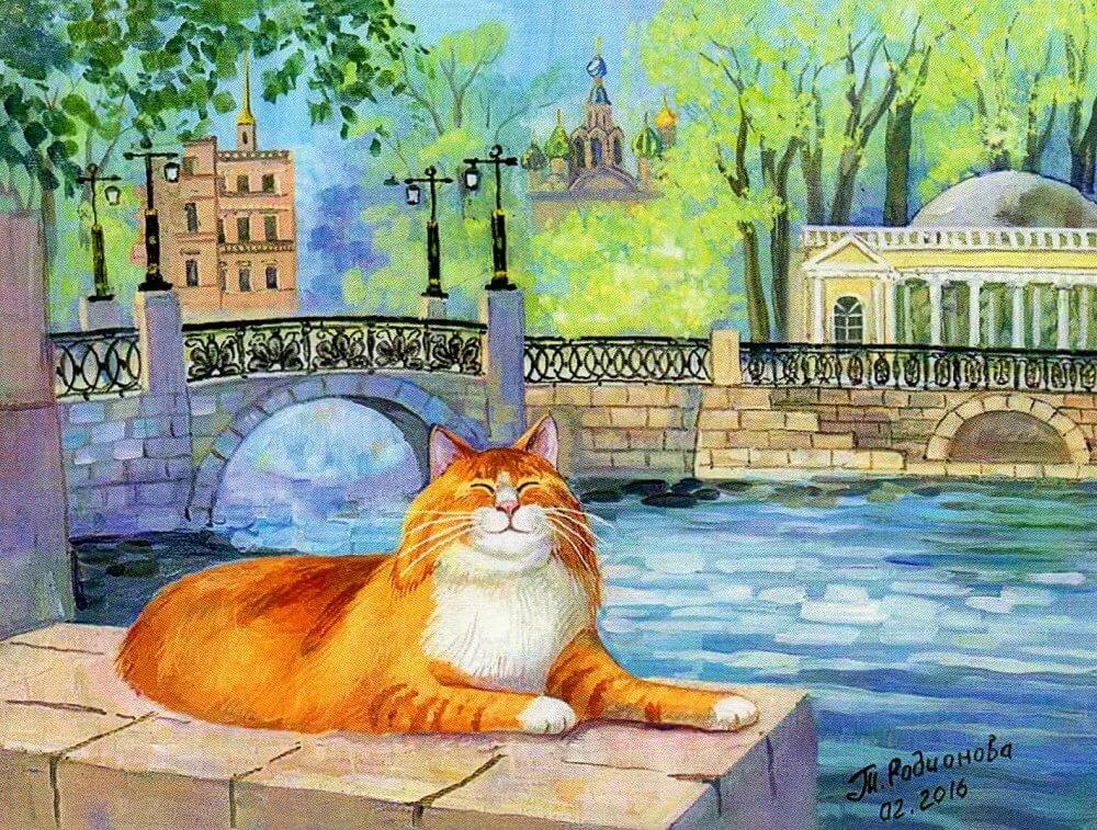 Картинки котов татьяны родионовой