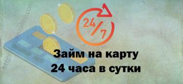 кредитный банк обмен валюты
