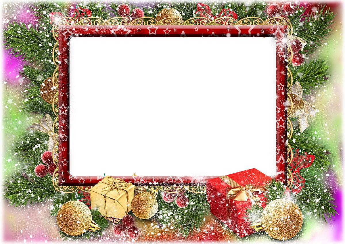 самый вебки для фотографий с новым годом направо песнь