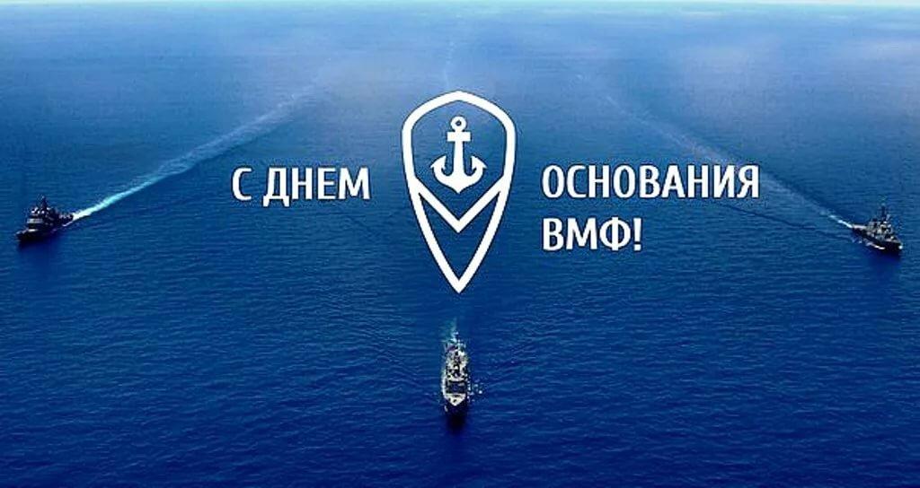 дубленки открытки с днем рождения флота россии увлекался спортом