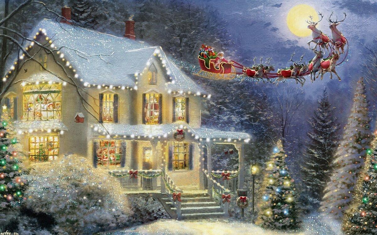 открытки рождество волшебство рождества него