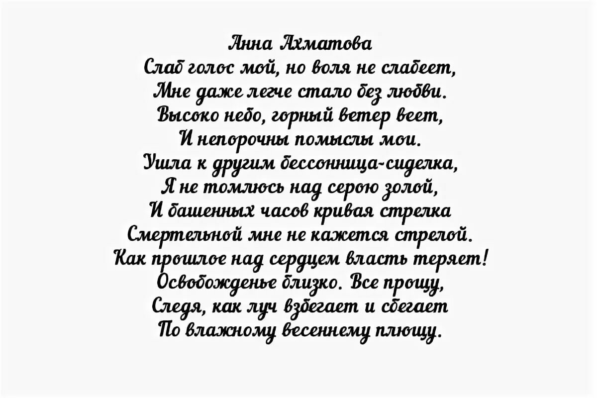Красивые стихи про друзей со смыслом короткие