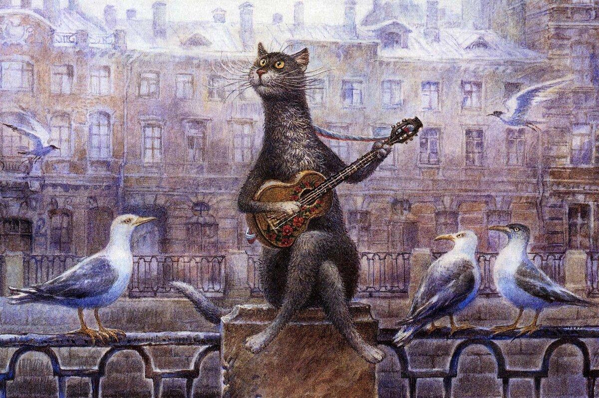 Петербургские коты открытки гиф