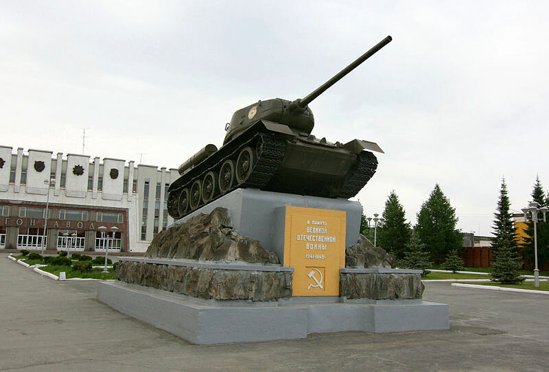 11 октября 1936 года - День Рождения Уралвагонзавода