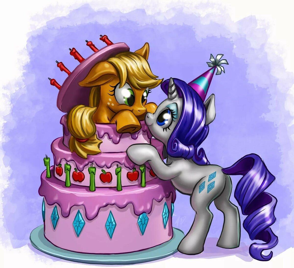 5 лет девочке поздравления с пони