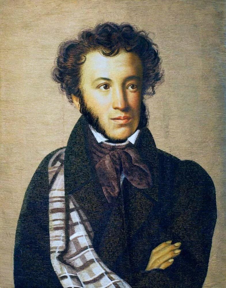Пушкин картинки и фото районе вжм