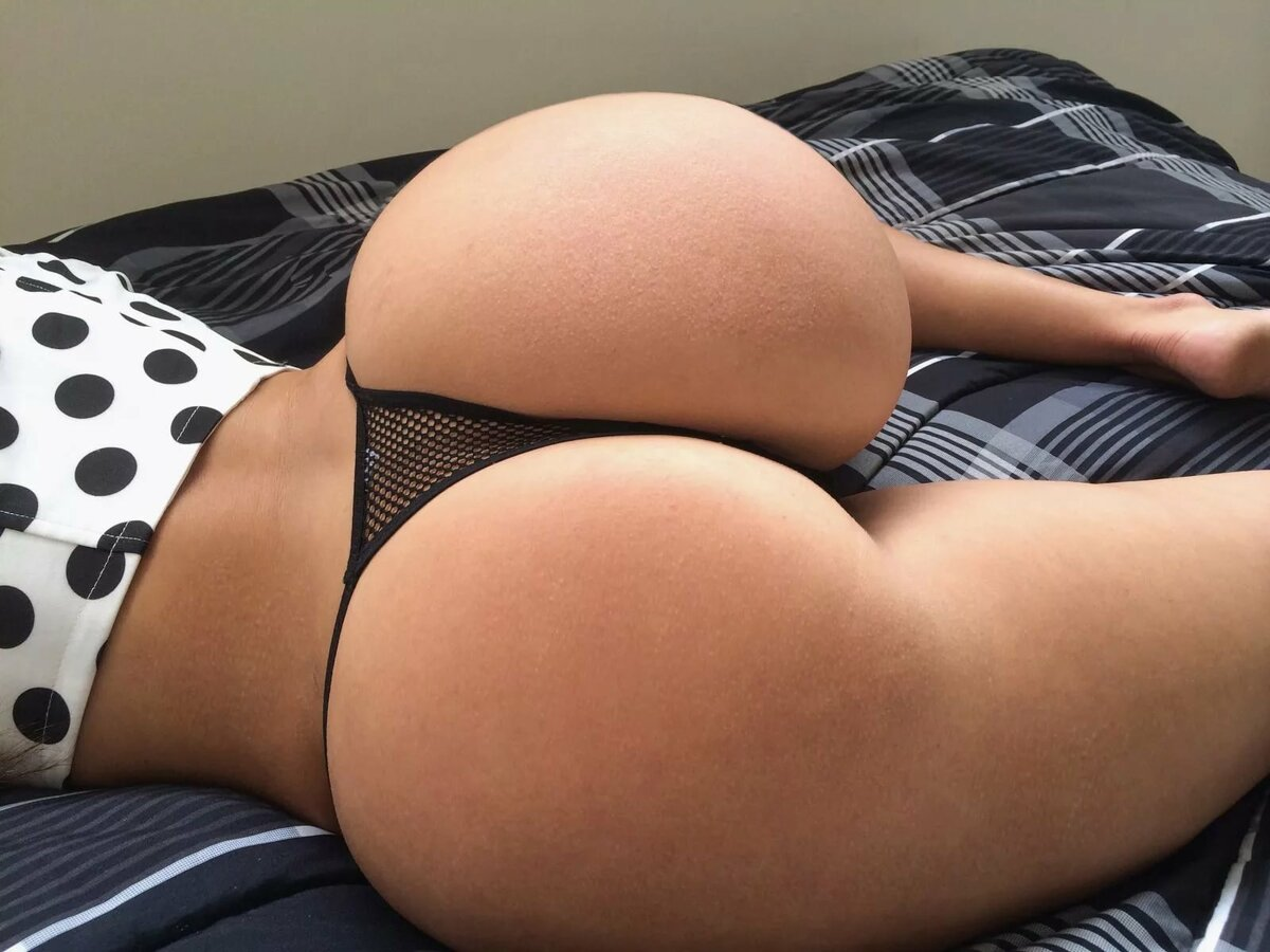 Big ass chat #11