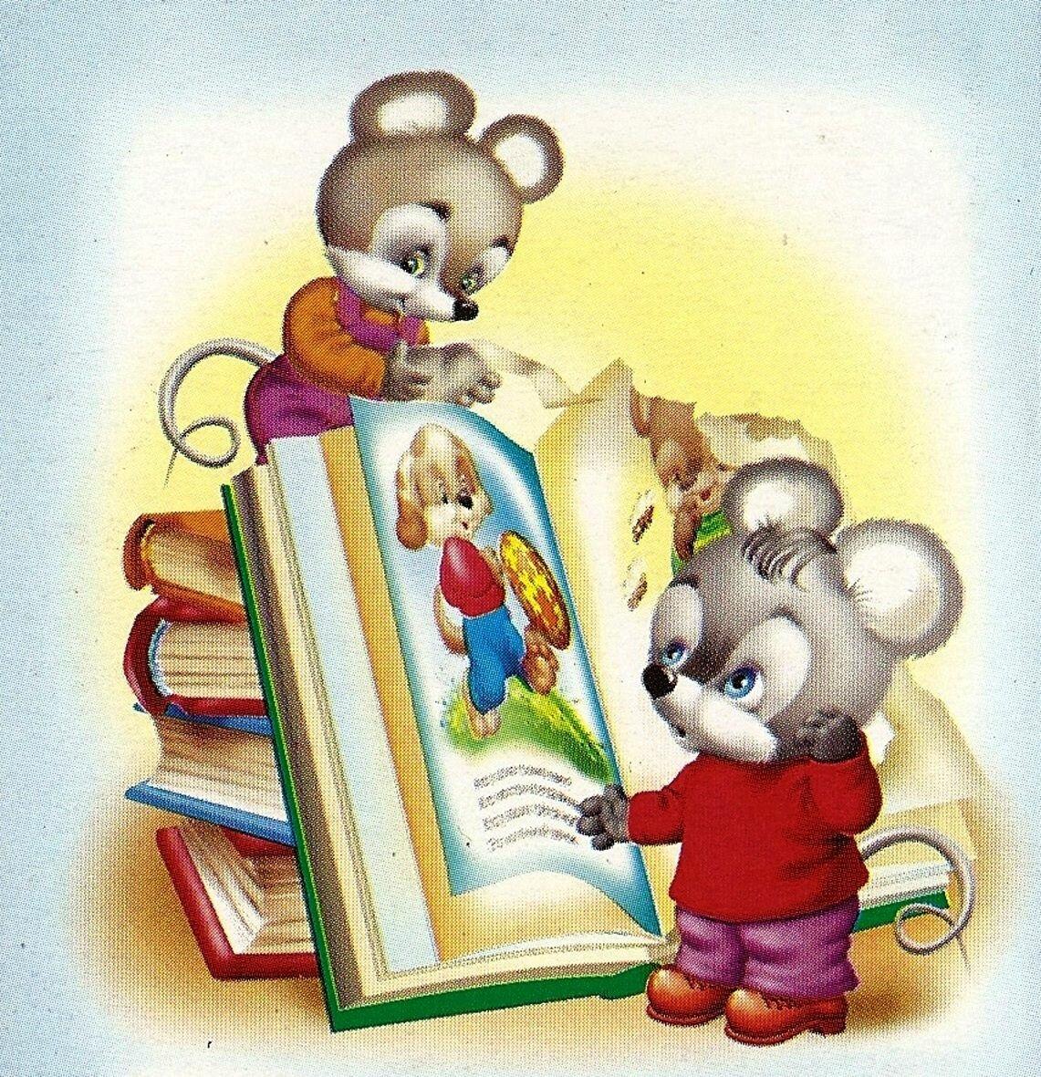 Веселые картинки для детей книги