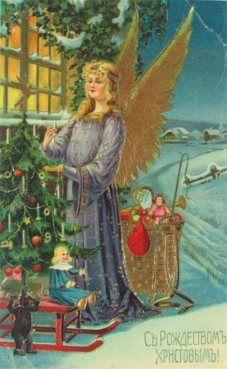 меня открытки прошлого века с рождеством так