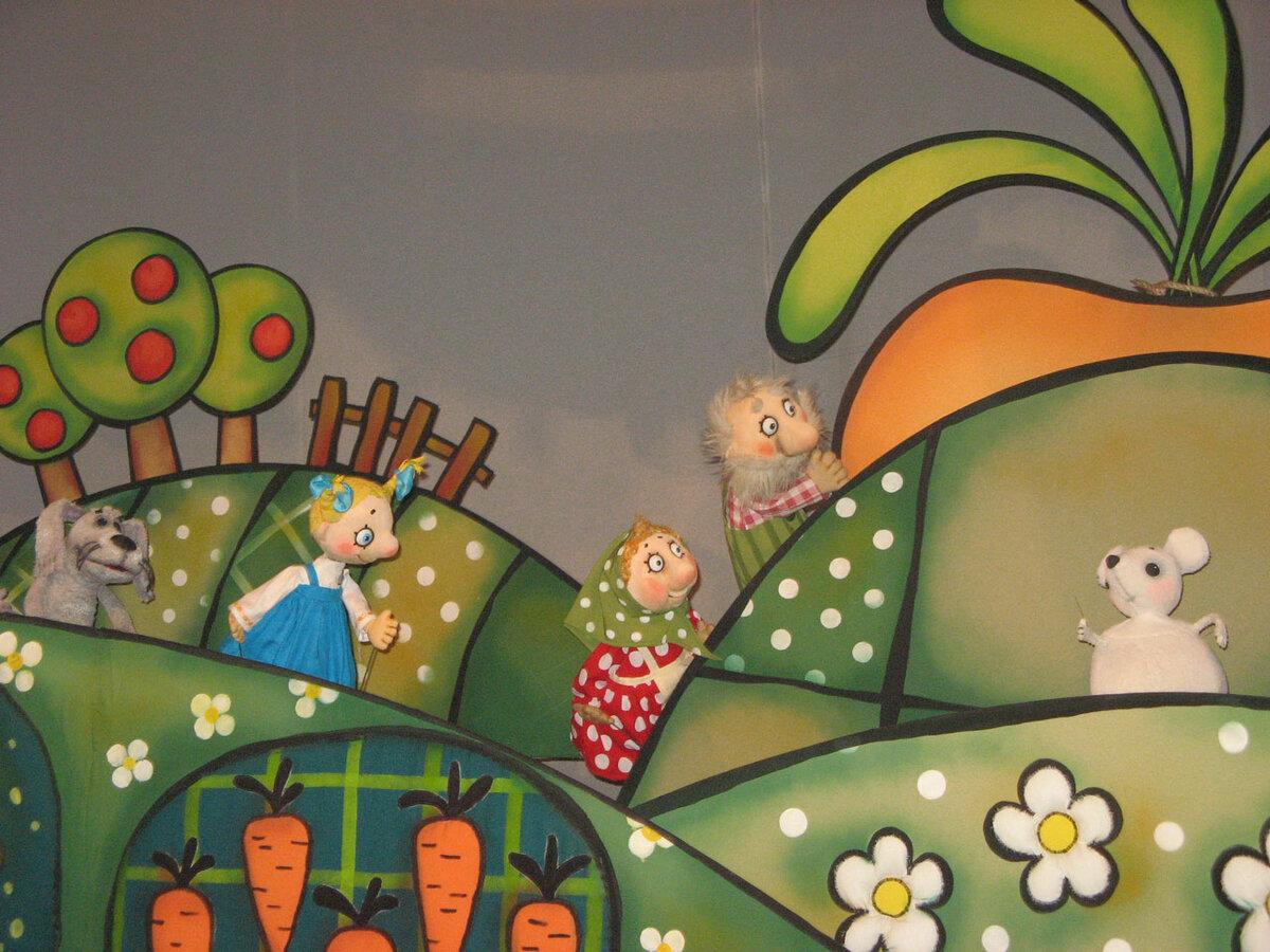 продавец, картинки к кукольному театру репка булочки можно