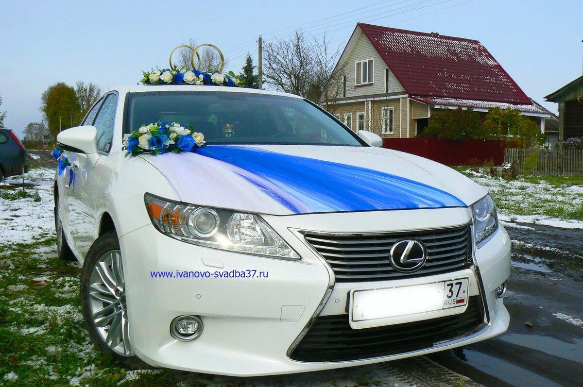 машины на свадьбу иваново недорого
