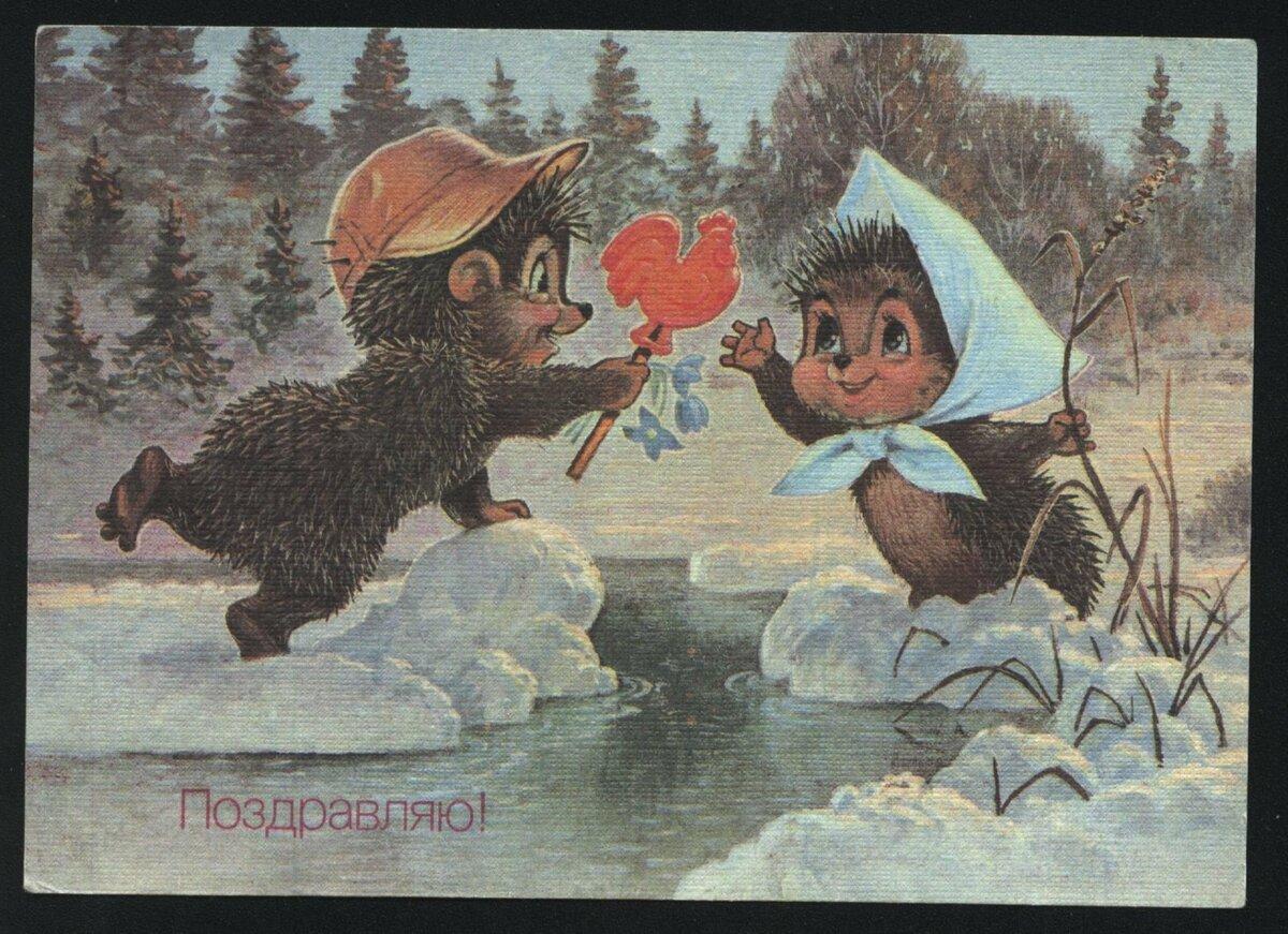 кто собирает советские открытки анимация чай