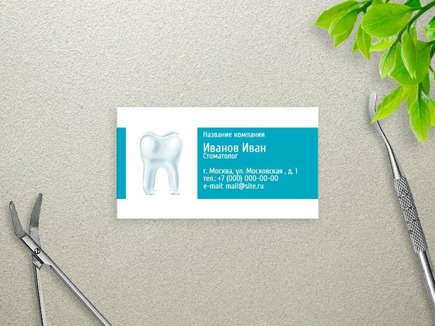 Картинки для визиток стоматологи