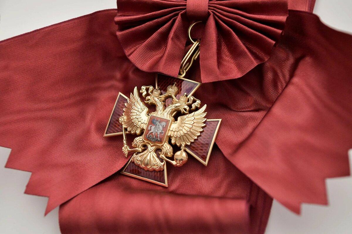 картинка ордена за заслуги перед отечеством