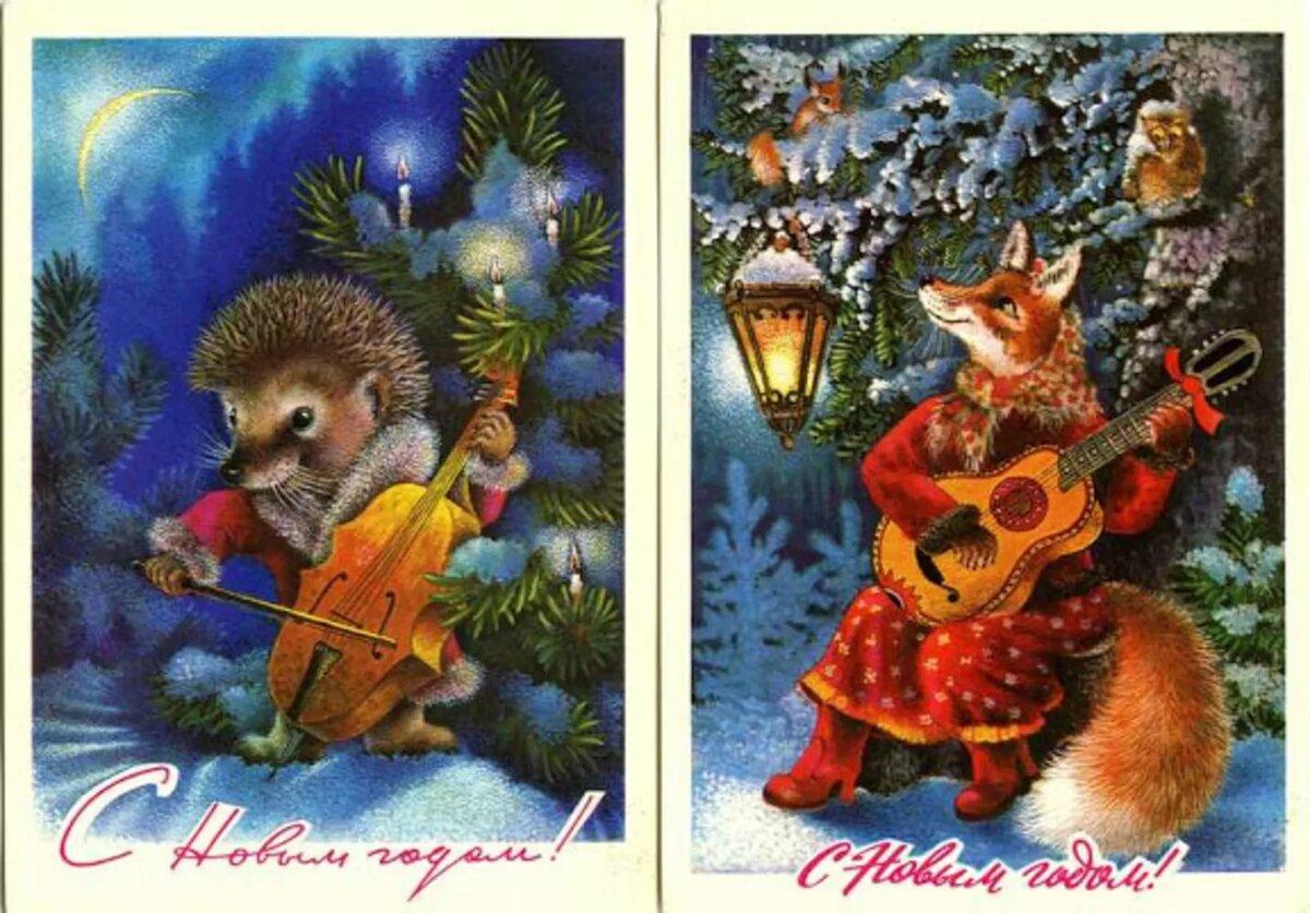 новогодние открытки ежиками