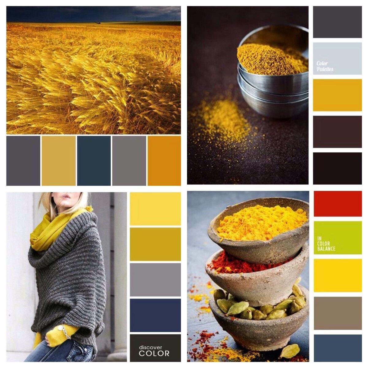С какими цветами сочетается горчичный цвет