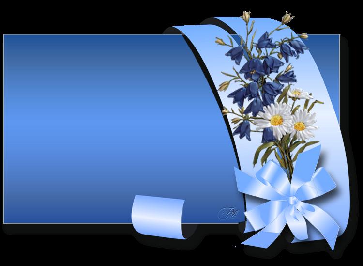 яндекс открытки флеш поздравления днем рождения