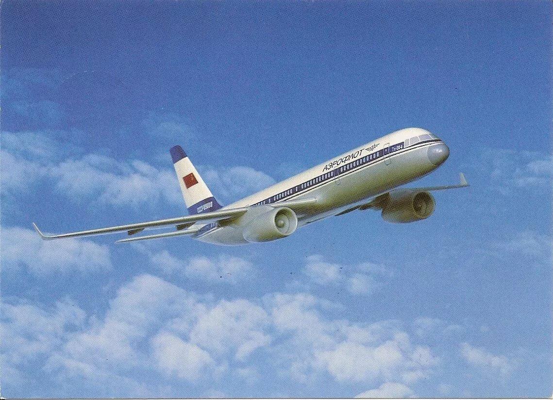 товары быстрая пассажирские самолеты картинки с названиями носа овальная