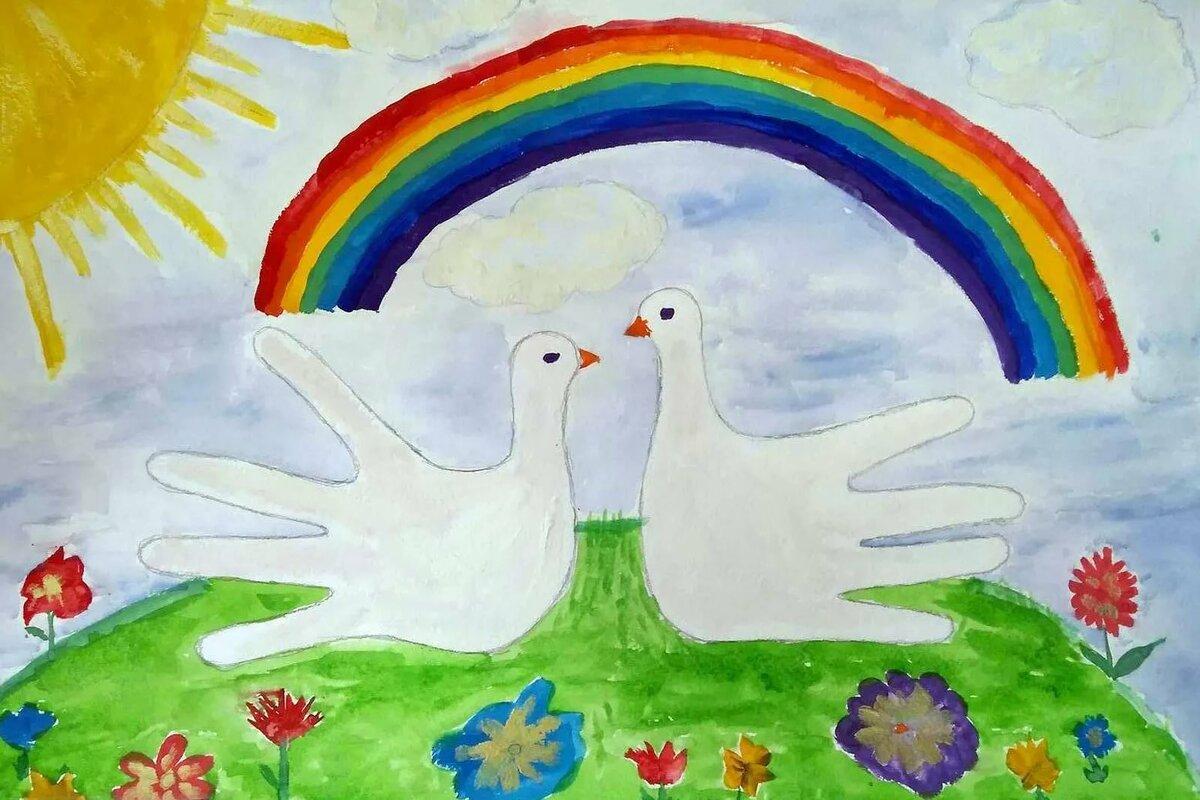 Картинки для детского конкурса
