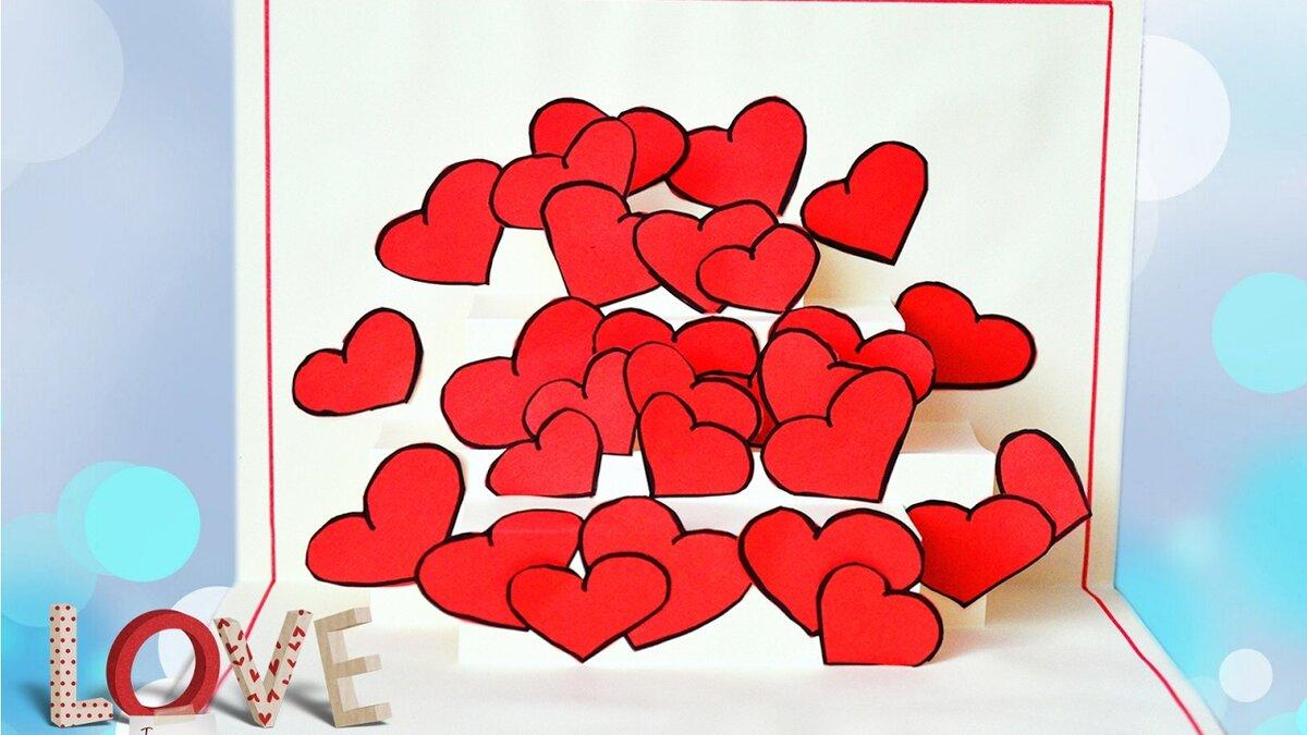 Ютуб открытки из бумаги с днем рождения с сердечками