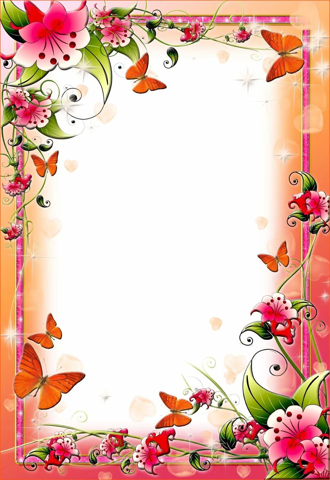 Шаблоны открыток ворд