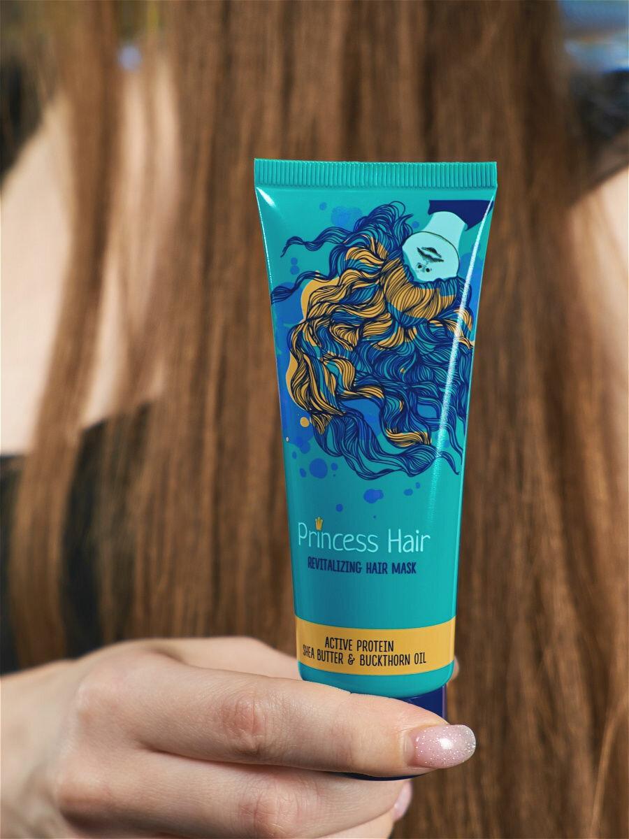 Маска для волос Princess Hair в Черкесске