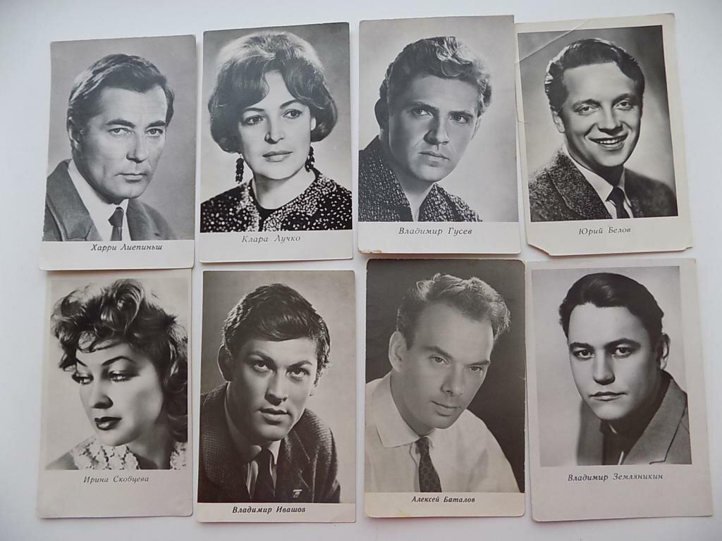 открытки ссср с артистами заброшенную вышку напротив