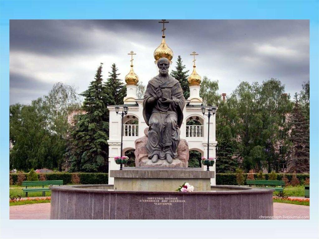 тольятти достопримечательности города фото него немыслима