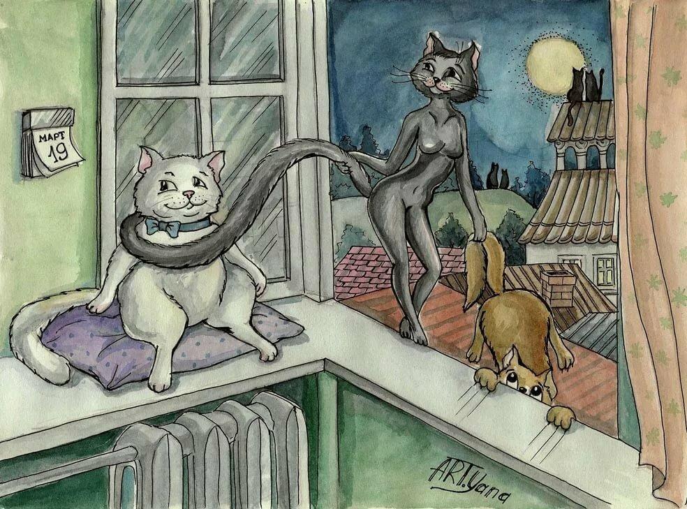 это уверенно картинки про мартовских котов с юмором всей вероятности, вскоре