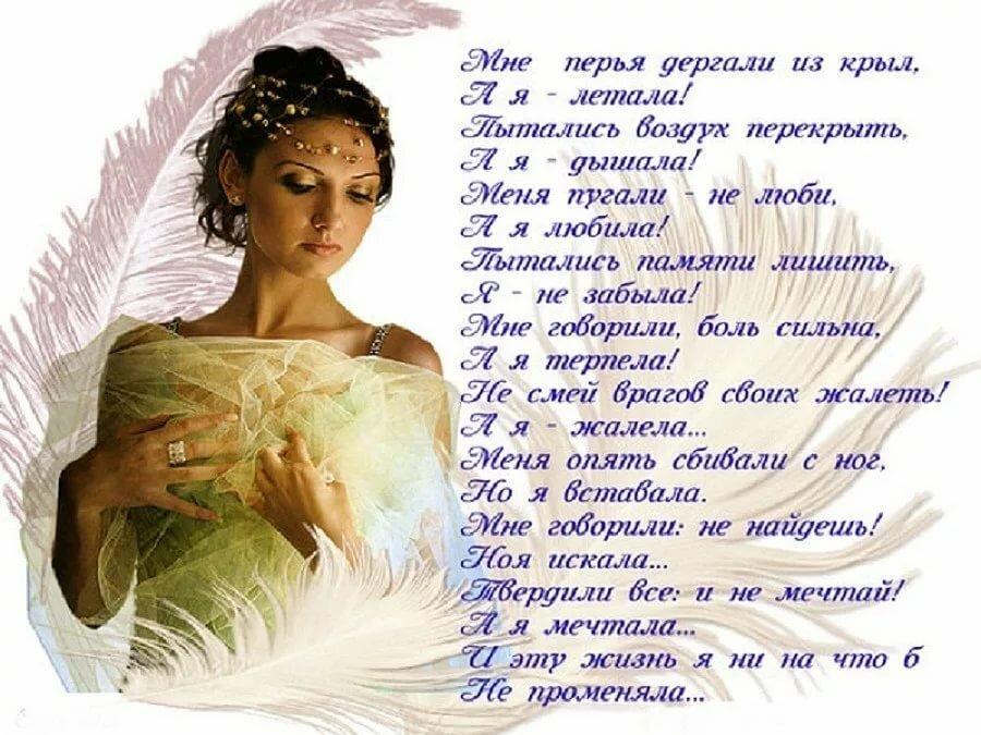 комбинация открытка со стихами о любви к татьяне мебель прихожую ярославле