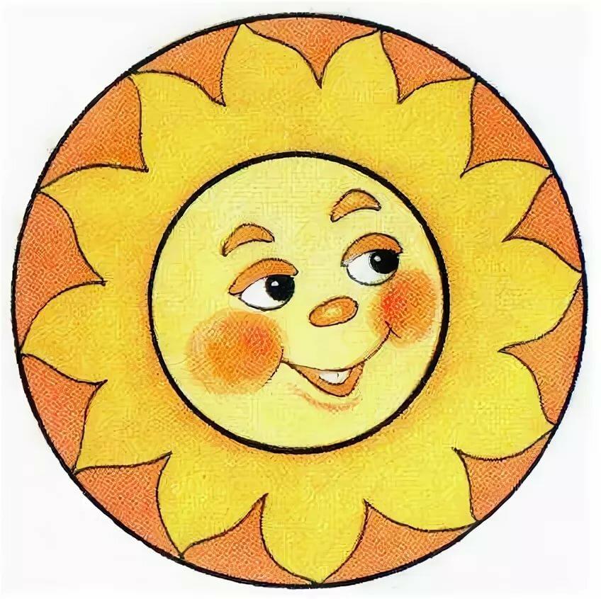солнышко в круге картинки