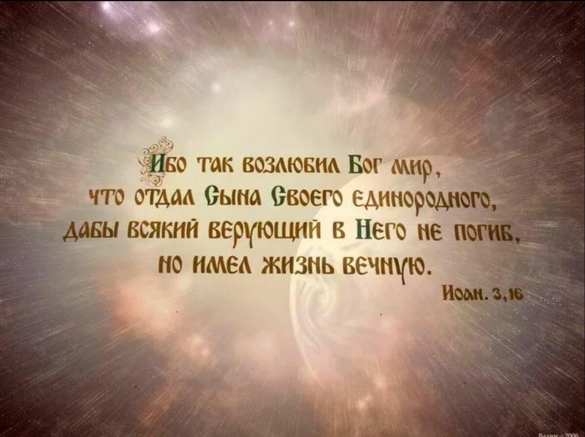 изображение стихи вдове для поддержания духа был